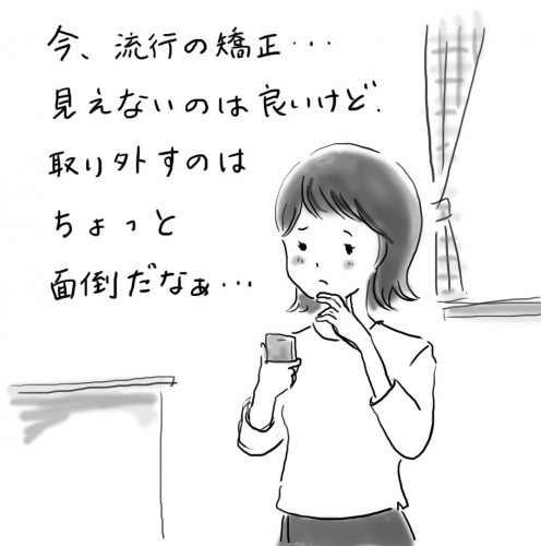 こじま歯科03-1.jpg