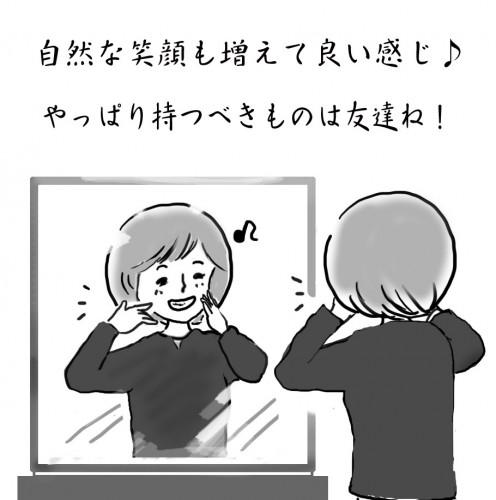 こじま歯科04-4.jpg