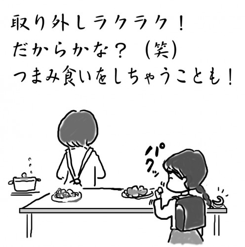 こじま歯科05-02.jpg