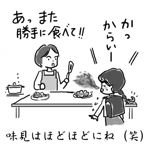 こじま歯科05-04.jpg