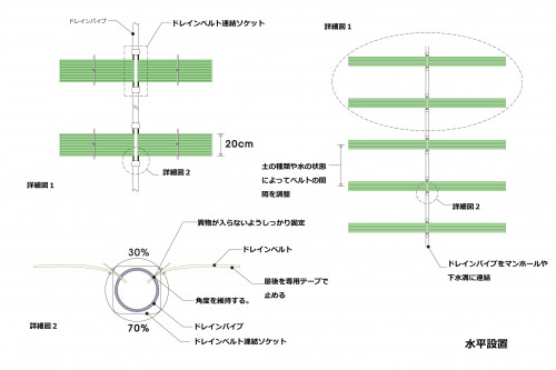 J・CAD-01.jpg