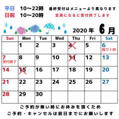 平日10~22時 日祝10~20時 (19).png