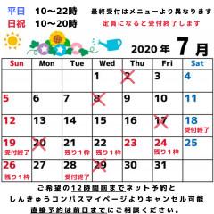 平日10~22時 日祝10~20時 (30).png
