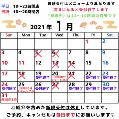 平日10~22時 日祝10~20時 (88).png