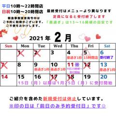 平日10~22時 日祝10~20時 (89).png
