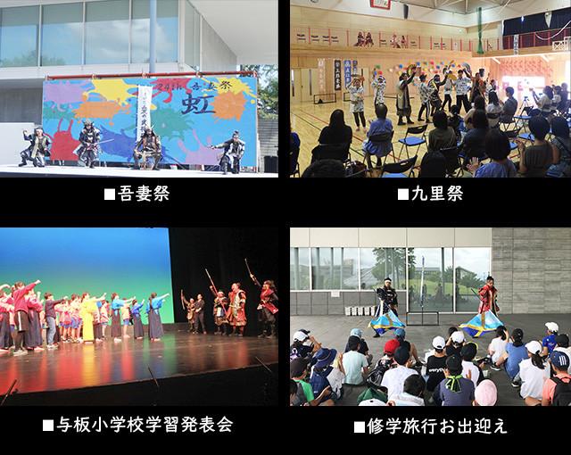 教育文化活動