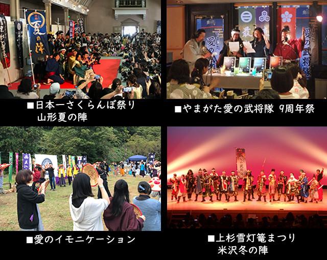 主催イベント