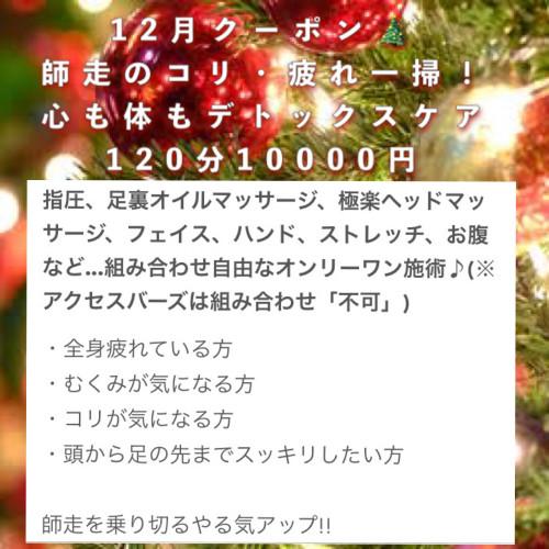 9203C43E-E5D4-43B7-9053-6664DBC519B4.jpeg