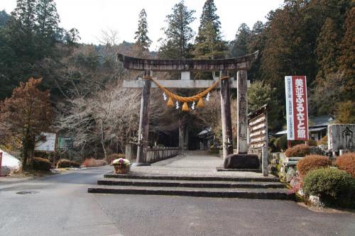 星宮神社 1.jpg