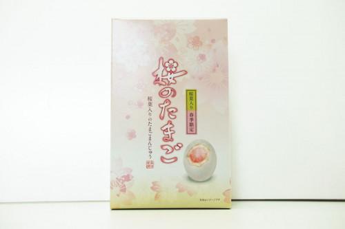 桜の卵.jpg