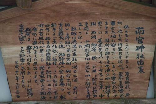 南宮神社 2.jpg