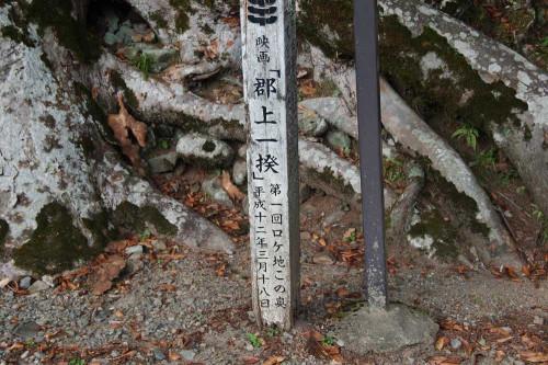 南宮神社 4.jpg
