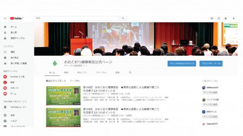 top-image01.png