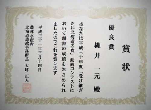 OI000265.JPG