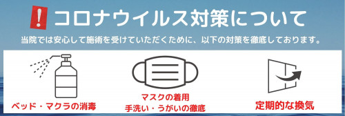 バイタルリアクトセラピー って何??のコピー.jpg