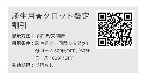 1E562A42-763F-4570-B61C-6DDDFED76351.jpeg