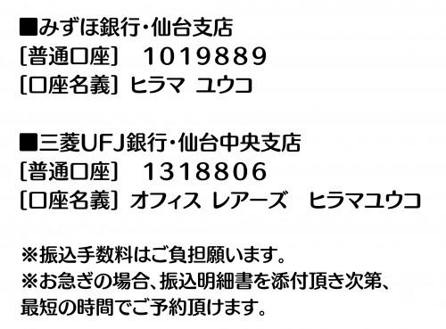 31E72DD1-390D-4279-AEEA-AD8030EF99F7.jpeg