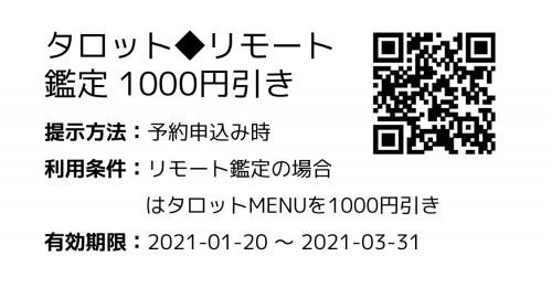 6D79525F-157D-4014-A636-49E8BD07264B.jpeg