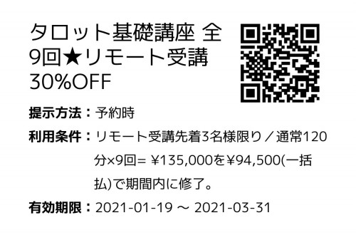 FE1B0E65-4E6F-4DF6-A437-23F277CE1006.jpeg