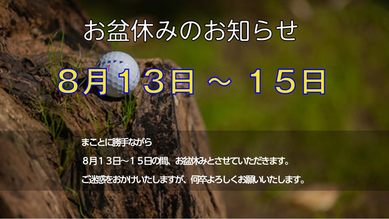 free_1628757967122.jpg