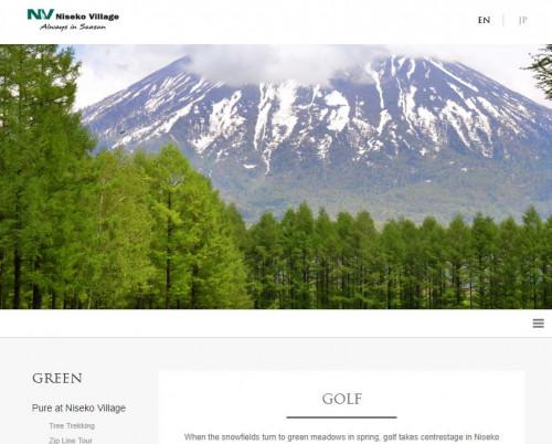 N_V_Golf.JPG