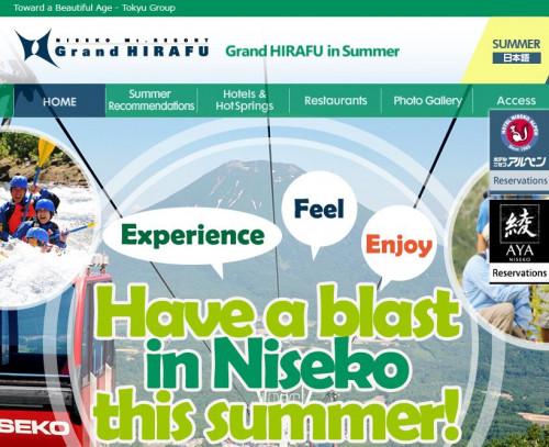 GH_summer.JPG