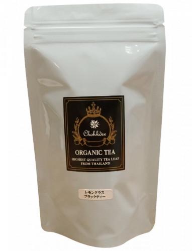 09 Tea.png