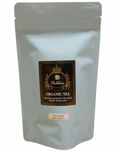 08 Tea.png