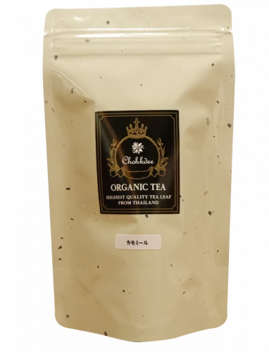 11 Tea.png