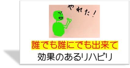 画像79.jpg