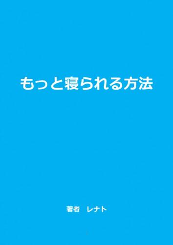 仮表紙2.jpg