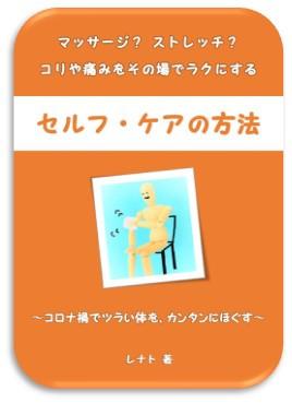 いす2.jpg