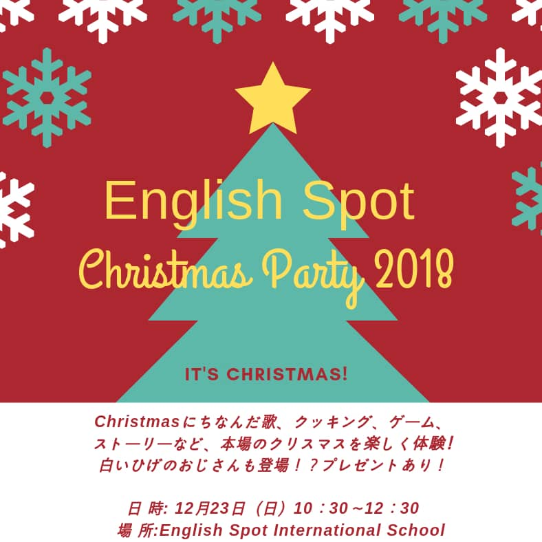 Christmas Party Site - コピー.png