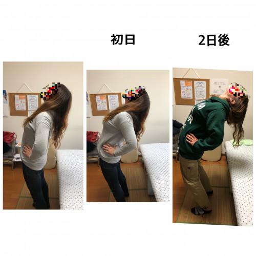 nakame.jpg