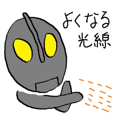 カラーウルトラマン 2.png
