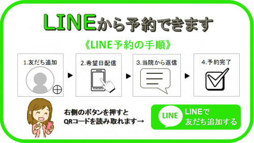 LINE5.png