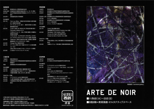 NOIR1.jpg