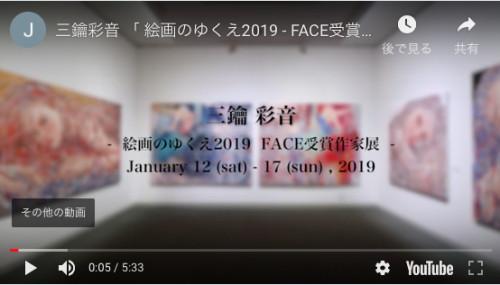 スクリーンショット 2019-02-02 9.47.16.png