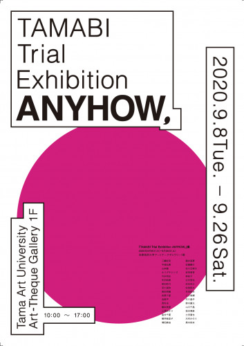 「TAMABI Trial Exhibition ANYHOW,」