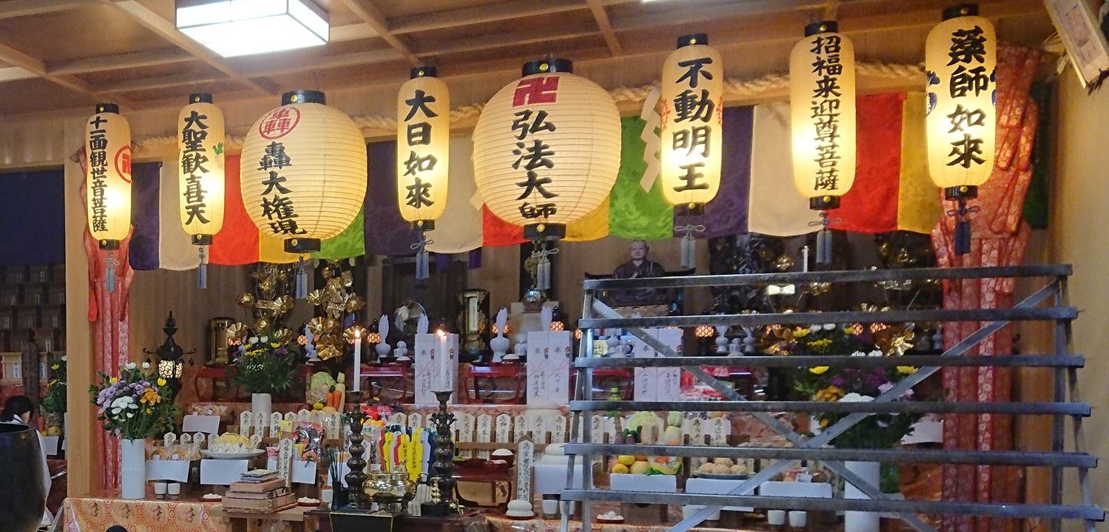 daishido.png