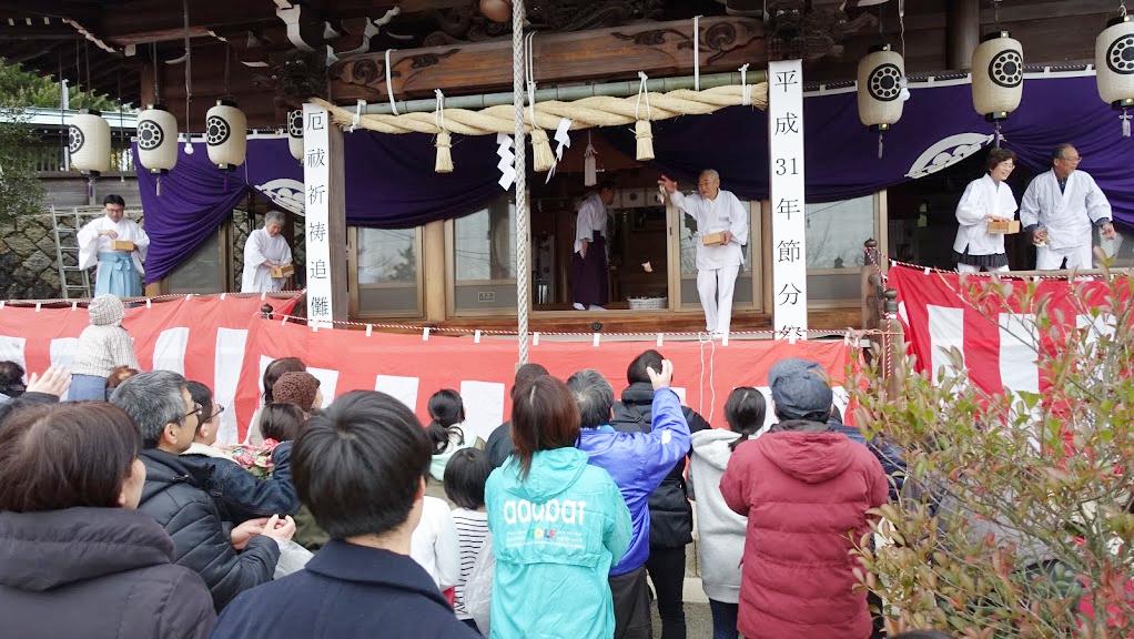大元神社節分豆まき神事2019.png