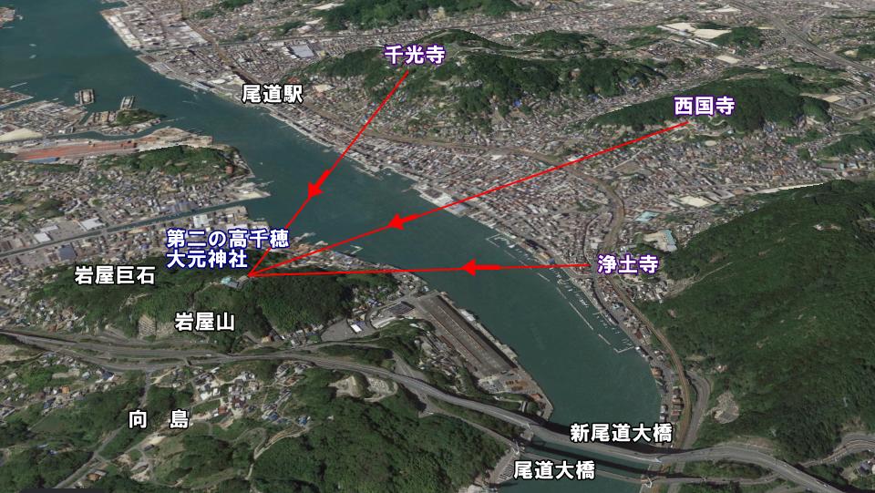 尾道三山遠景.png
