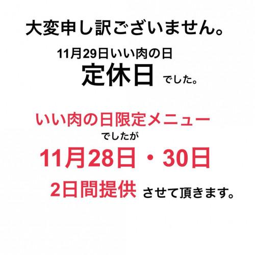 S__2441227.jpg
