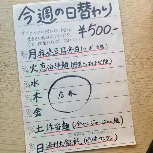 31C1B08F-431D-41C0-A7C6-D8AB4510A46E.jpeg