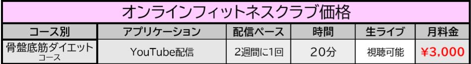 スクリーンショット (68).png