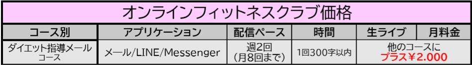 スクリーンショット (77).png