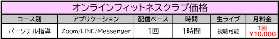 スクリーンショット (71).png