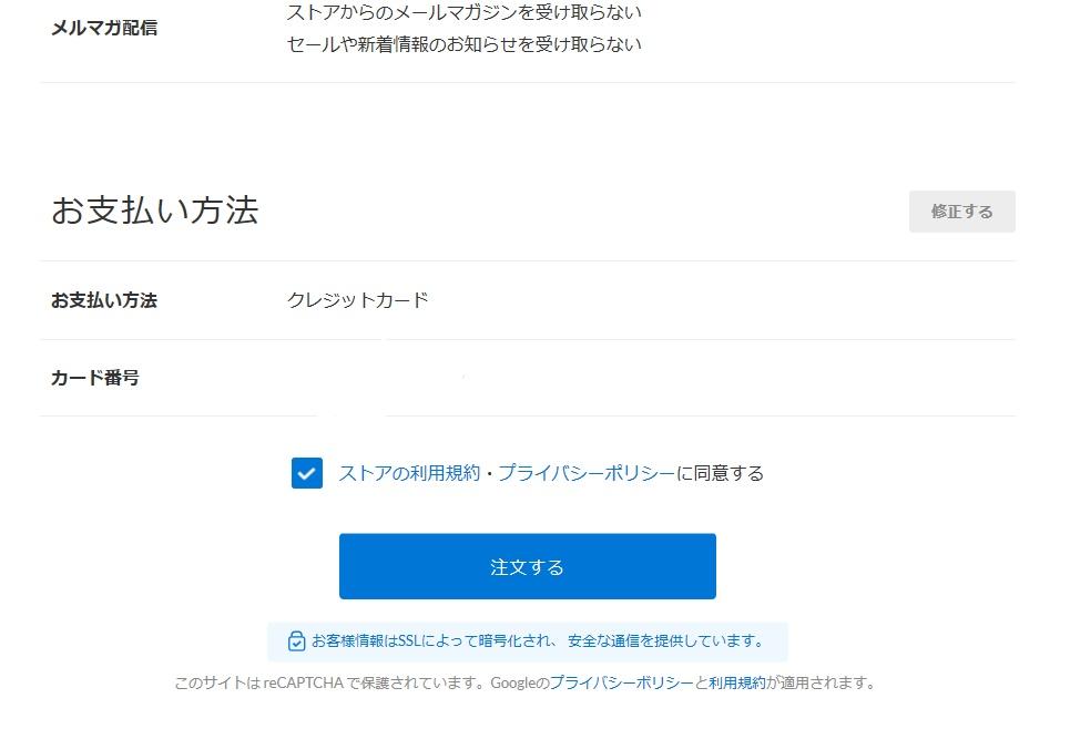スクリーンショット (85)_LI.jpg
