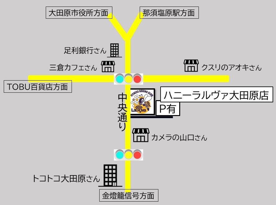 ハニーラルヴァ大田原アクセス.jpg