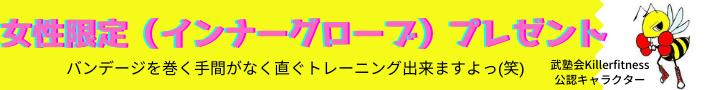 Web限定クーポンのコピーのコピー.png